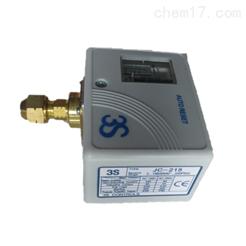 JC-2203~15bar锅炉用3S压差开关JC-215