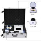 CSY-WSW食源性微生物快速檢測儀