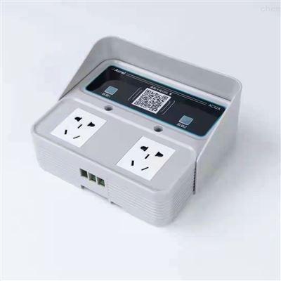 ACX2A-YHN電瓶車戶外充電樁2路支持刷卡掃碼充電