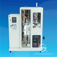 减压馏程测定器(数显)