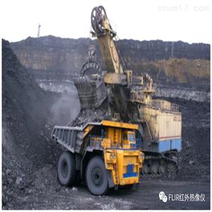 红外热成像煤炭系统温度监测解决方案