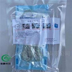 DL-X01唾液棉绳采样包