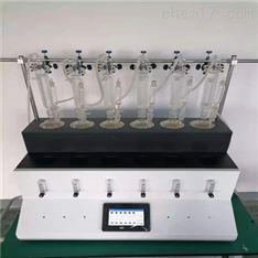 四川二氧化硫蒸餾儀生產廠家