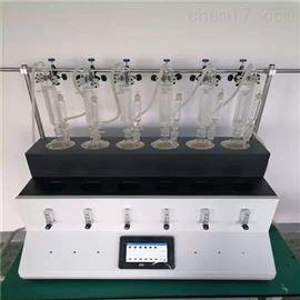 QYSO2-3Z四川二氧化硫蒸馏仪生产厂家