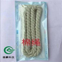 DL-X05唾液采样棉绳