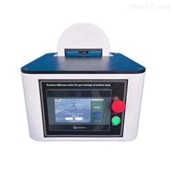 通气阻力测试仪(压力差)