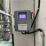 JYB-6A车间仓库粉尘浓度检测报警仪插电式
