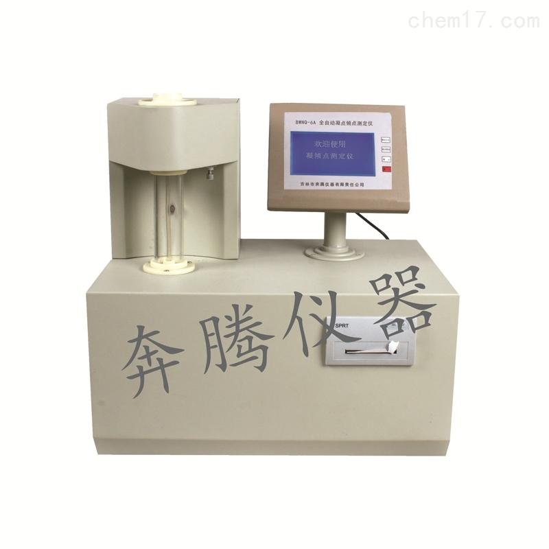 GB/T3535自动凝点倾点测定仪