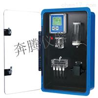 BTB-2060水质测试仪在线联氨分析仪