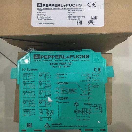 介绍德国倍加福超声波测障,P+F产品