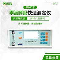 FT-HX10植物呼吸測定儀