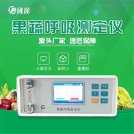 FT-HX10植物果蔬呼吸測定儀