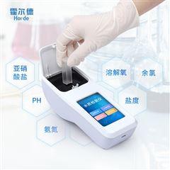 HED-S06水质亚硝酸盐测定仪