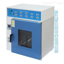 BOS-5604-10B恒温胶带保持力试验机