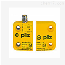 PSEN 2.2-20 / 1 actuator德国PILZ磁性安全开关