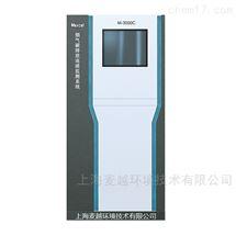 水泥化工二氧化碳烟气连续排放监测仪器