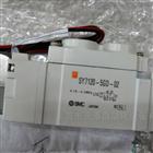SY7120系列SMC电磁阀假一赔十