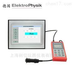 德国EPK MiniTest 600在线涂层测厚仪