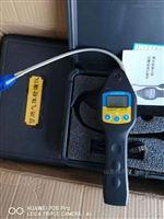 LH200可燃气体检漏仪设备特点