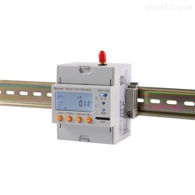 DDSY1352-4G无线预付费电表单相内控型插4G物联网DDS