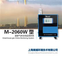 水泥化工工业企业碳排放监测平台