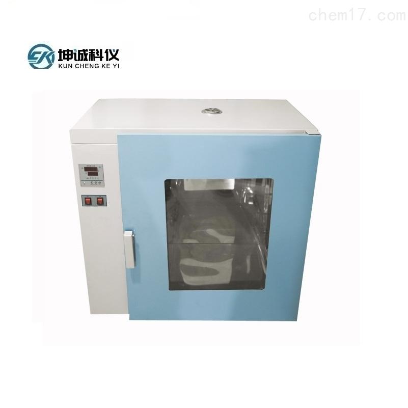 202-1A电热恒温干燥箱