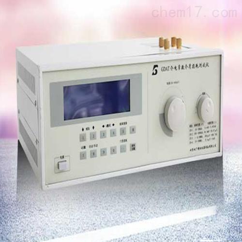 高频介电常数测试仪10K-70MHZ
