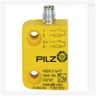 PSEN 2.1p-21/8mm/LED/1swi德国PILZ磁性安全开关