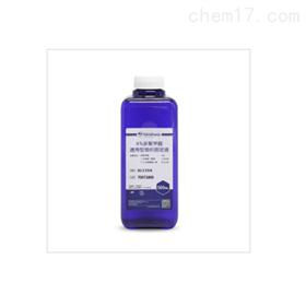 BL539A多聚甲醛