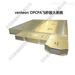 Venteon OPCPA飞秒放大系统