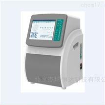 AUTO520凝胶成像分析系统