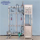DYH586化工工程 管式反应器流动特性测定实验装置
