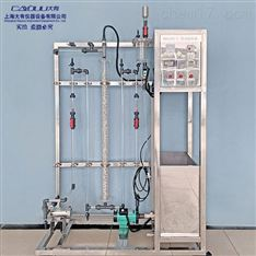 化工工程 管式反應器流動特性測定實驗裝置