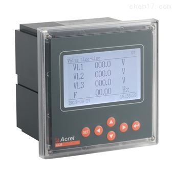 ACR330ELH安科瑞三相四象限电能计量数字化