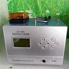 LB-2400(C)恒温恒流自动连续四路大气采样器