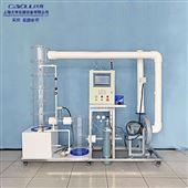 DYQ006筛板式填料式多级气体吸收实验装置大气污染