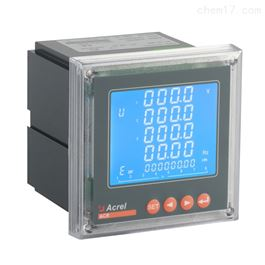 ACR220E安科瑞数字化 三相四象限电能 LED显示