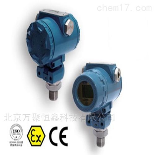 直销2088系列智能型工业压力变送器