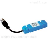 di-soric管形傳感器ISDP 70 NSLK-K-BS