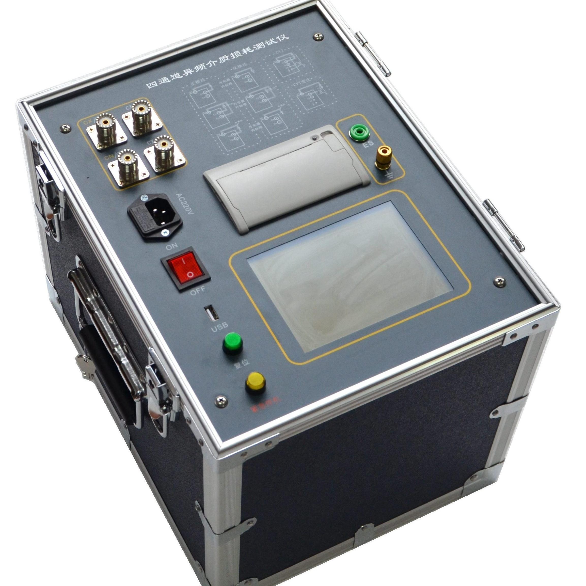 四通道异频介质损耗测试仪