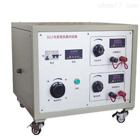 YM-BZ2电源线试验机负载箱2