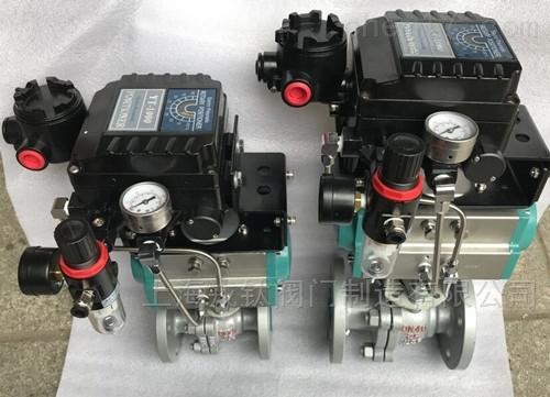 Q641F不锈钢气动调节球阀
