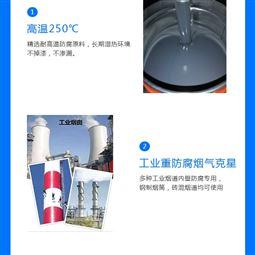 om-5型烟囱涂料 直供厂家