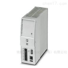 菲尼克斯QUINT4-PS/1AC/24DC/5电源技术参数