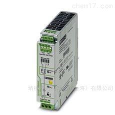 菲尼克斯TRIO-PS67/1AC/24DC/10/M12电源