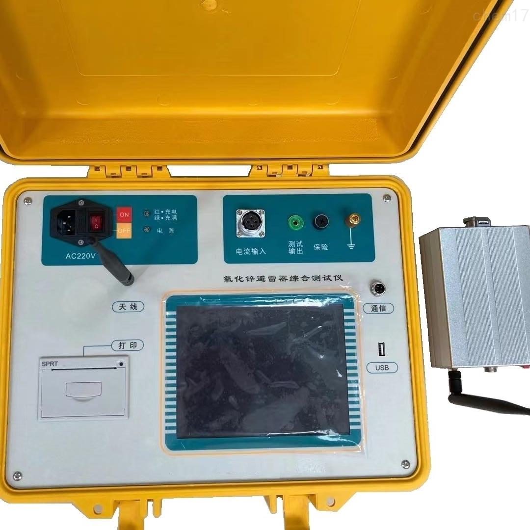 氧化锌避雷器综合测试仪
