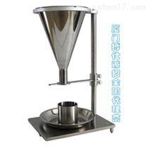 BOS-106普通磨料堆积密度测定仪