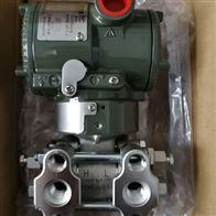 横河川仪EJA110A-ELS4A-84DA