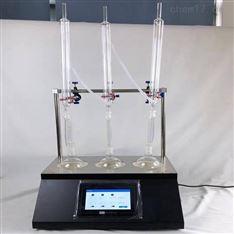 挥发油油水分离蒸馏测定仪六位