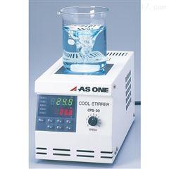 日本ASONE进口低温磁力搅拌机